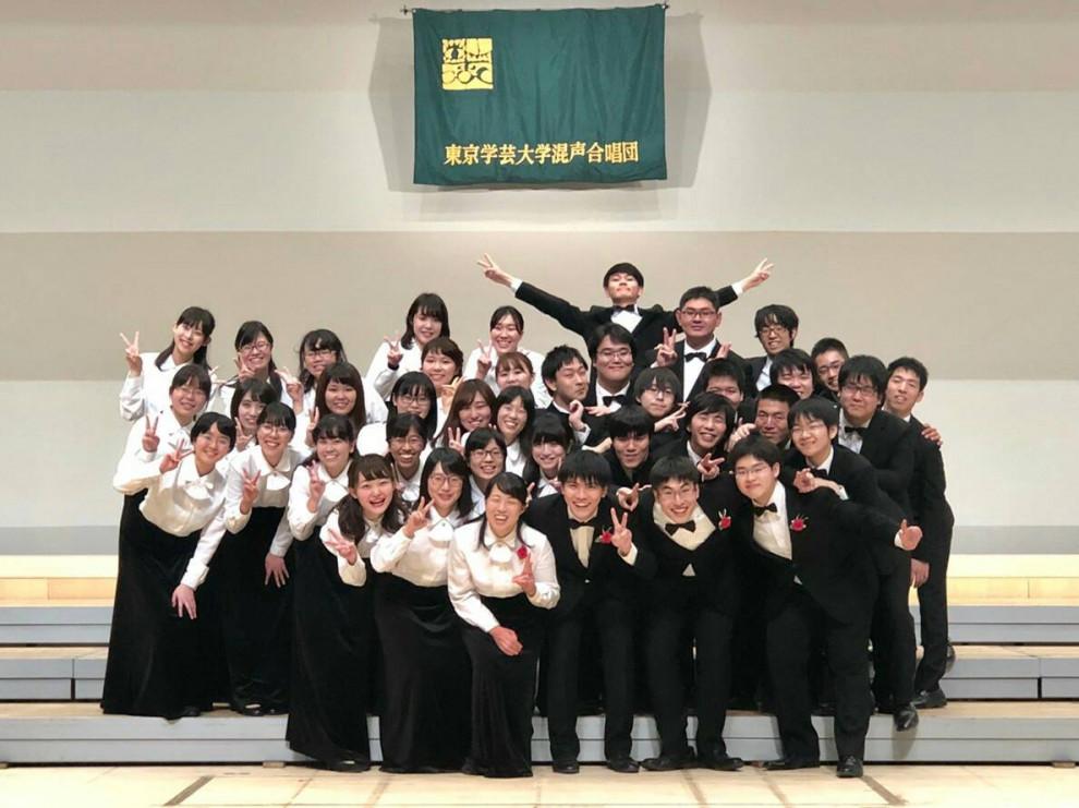 東京学芸大学混声合唱団 Officia...